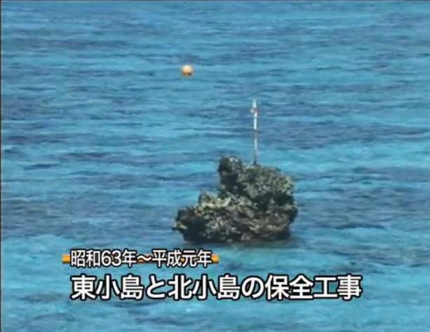 【沖ノ鳥島】日本が主張するEEZで台湾漁船を拿捕、台湾首相「絶対に岩で島ではない経済水域はない」と断言、中韓と同様の主張に転換か©2ch.net ->画像>55枚