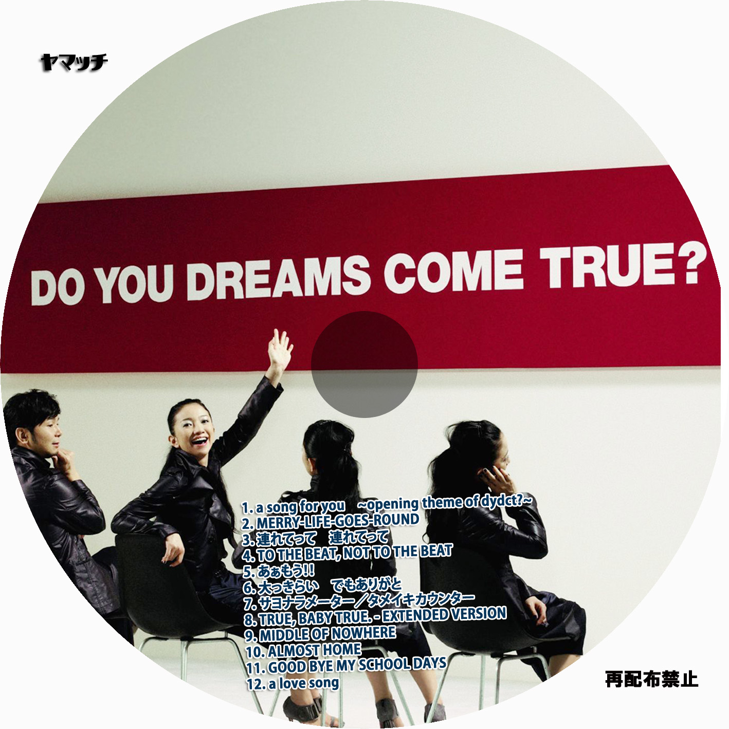 Dreams come trueの画像 p1_38