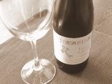 wine sepia image
