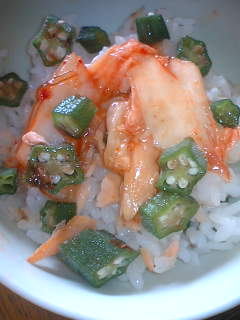 「キムチ、鮭、オクラ」丼
