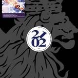 AE2102-18T