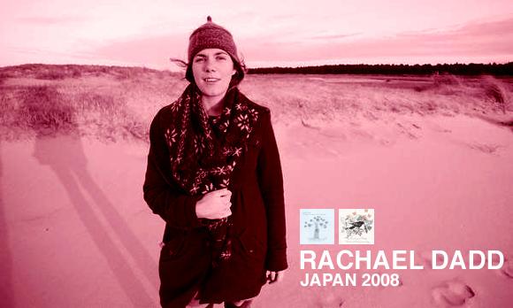 RACHAEL DADD(レイチェル・ダッド)