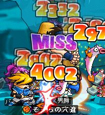 MPK!MPK!