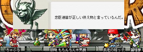 日本語おかしいぜ