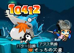 サメ狩り狩り