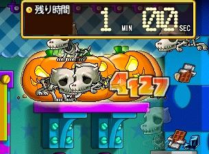 迷路かぼちゃ