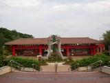 沖縄ランド