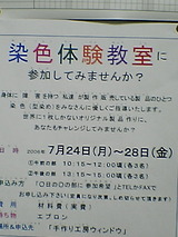 5d08dbf8.jpg