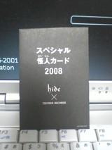 8cec0f92.jpg