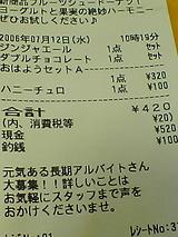 9c29f138.jpg