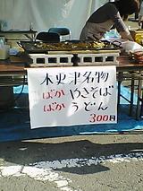 f05706a0.jpg