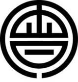 会津若松市章