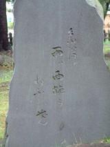 蚶満寺の句碑