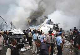 シンガポール航空006便墜落事故 - Singapore Airlines Flight 006