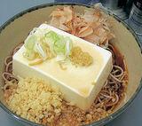 豆腐一丁蕎麦