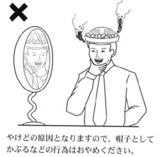 ひつじ屋3