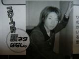 01a993f7-s.JPG