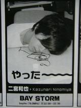 7701ff14-s.JPG