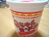 20050729金ちゃんヌードル