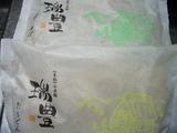 冷凍麺瑞豊