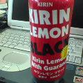 20050711キリンレモンブラック