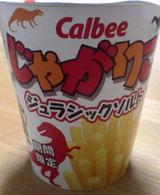 20050615じゃがりこ