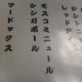 昭和失笑3