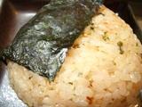 20050611昼飯オマケ
