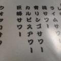 昭和失笑5