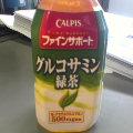 20050628飲み物