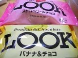 20050708パン