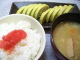 20050525夕飯2