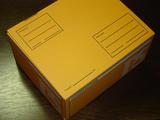 新スロベニア郵政ボックス