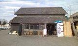 赤坂製麺所外観