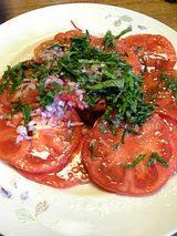 20060716トマトと青ジソ