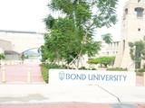 ボンド大学正門付近
