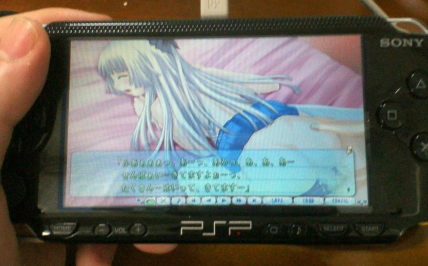 Free psp downloads sex games