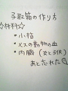 女の子の書く字フェチpornhost>10本 ->画像>211枚