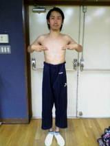 machachikubi-mu