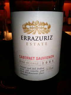 ERRAZURIZ CABERNET SAUVIGNON ESTATE 2005