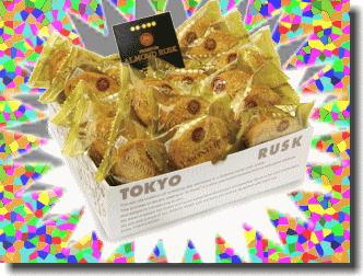 11/6(金)【東京ラスク】タイトル画像@キャツピ&めん吉の【ぼろくそパパの独り言】▼クリックで1280×960ピクセルに拡大します。