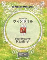 mabinogi_2007_08_09_009