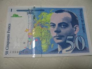 50フラン
