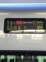 7c320857.jpg