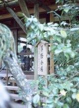 20051123-写経
