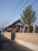 仙道山勝嚴寺