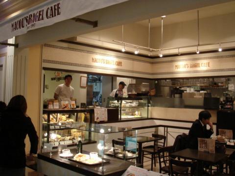 MACOU'S BAGEL CAFE 店