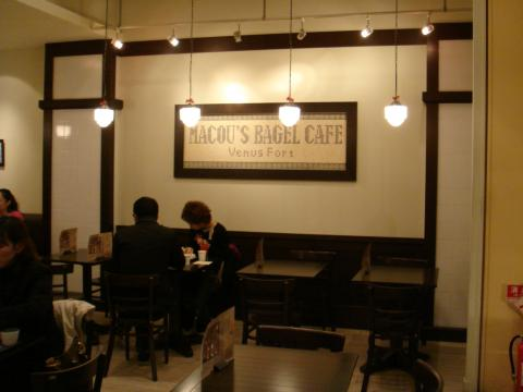 MACOU'S BAGEL CAFE 店内