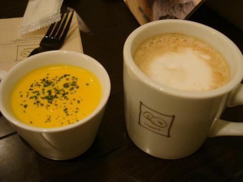 MACOU'S BAGEL CAFE スープ