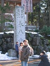 永平寺入口